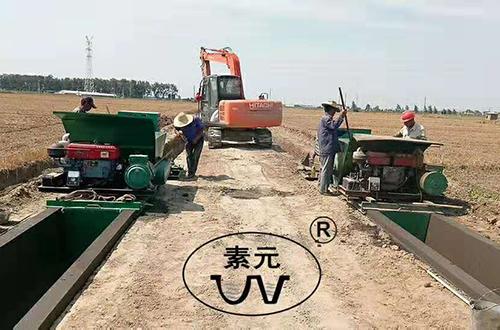 水泥澆筑成型機
